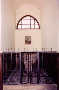 Antiguo baptisterio