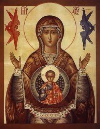 La Virgen del Signo - icono